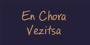En Chora Vezitsa