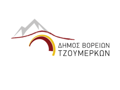 tzoymerka